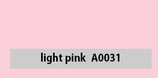 A0031_light_pink_varvikaart_kuumpress_kangur.ee9