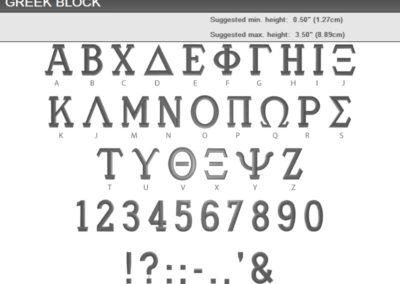 Melco DesignShop V10 fondid_Page_113